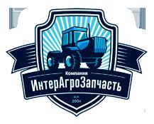 ООО ИнтерАгроЗапчасть